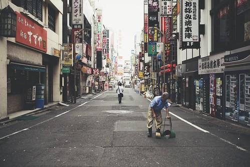 Ohayou, Shinjuku