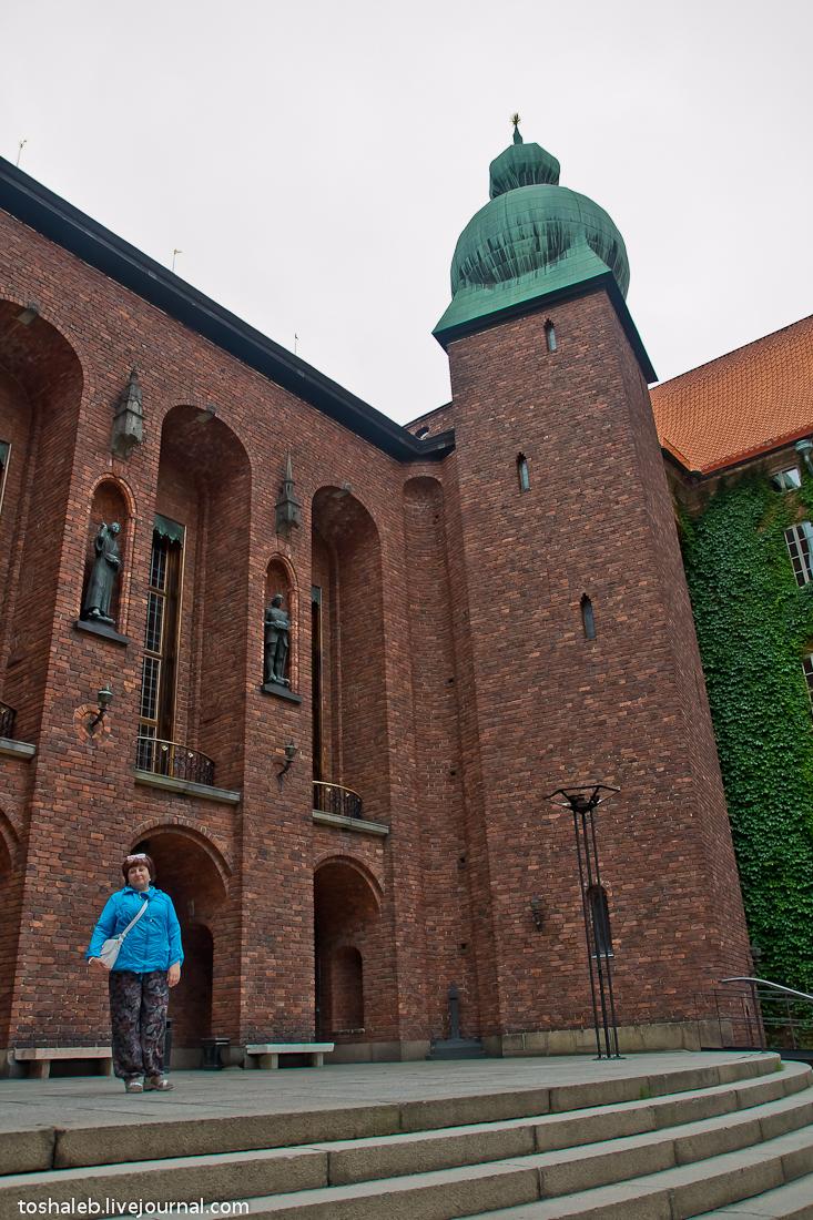 Stockholm_City_Hall-35