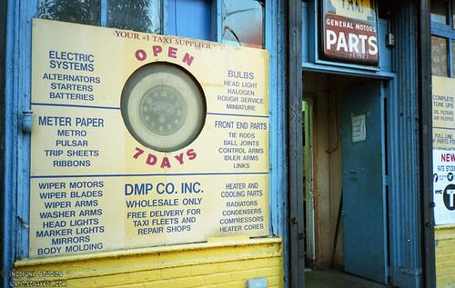 Old school auto parts store