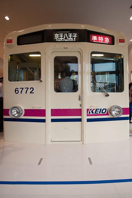 京王れーるランド 車掌体験 クハ6772