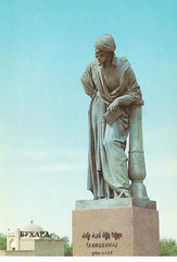 Postcard from Bukhara