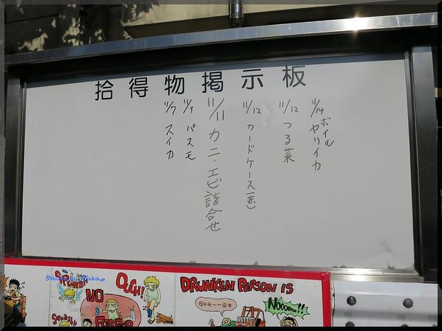 Photo:2013-11-14_築地記録帳_場外:とゝや 場外の外れの焼鳥の銘店でサービス丼を頂いてみた-06 By:logtaka
