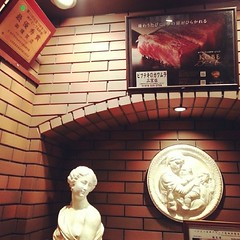I have been waiting for more than 40 mins for this famous award #Kobe #Steak house!!!