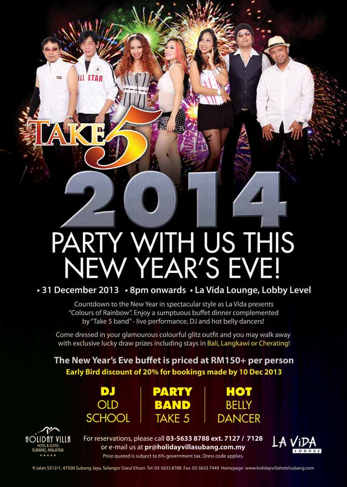 NYE-party-flyers