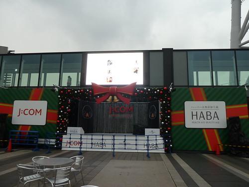 TOKYO SKYTREE TOWN Christmas Countdown Live ステージ
