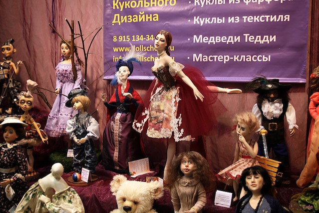 Art of doll (Moscow, december 2013) - 83