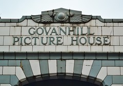 Govanhill Picture House