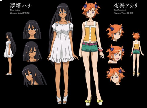 140110(3) -「五十嵐卓哉×榎戸洋司」4月份原創機器人動畫《Captain Earth》發表四位男女主角造型&聲優情報!