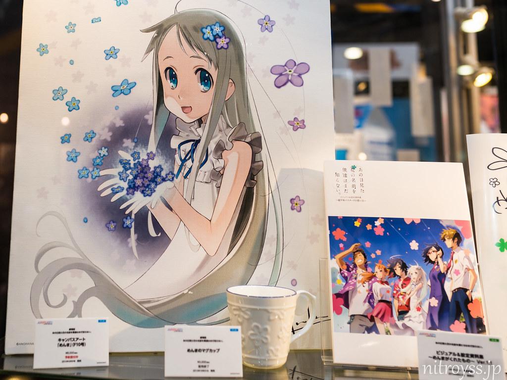 anime_j2014-014