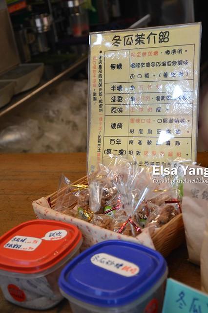 台南小吃208