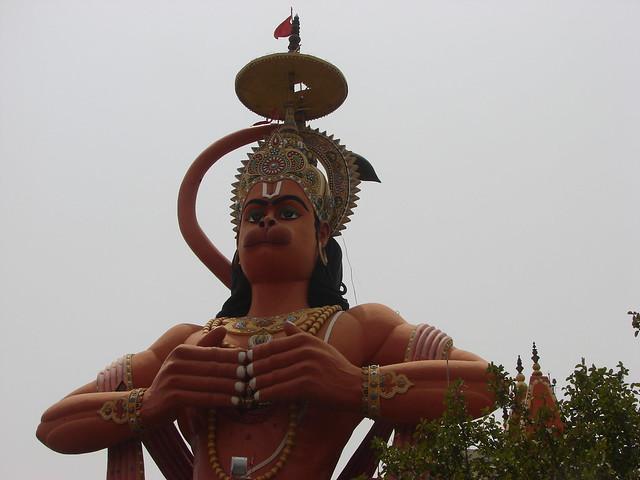हनुमान जयंती - Hanuman Jayanti