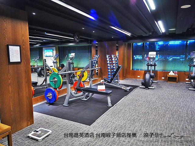 台南晶英酒店 台南親子飯店推薦 55