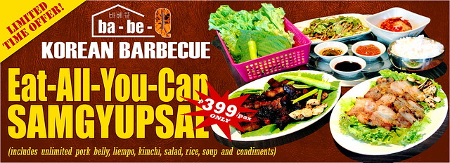 Eat-All-You-Can Samgyupsal Banner