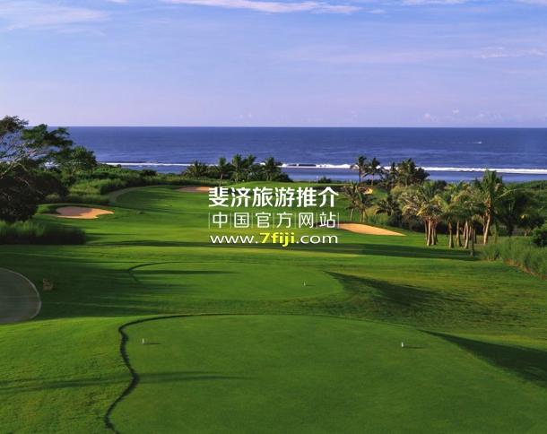 斐济运动与高尔夫