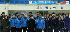 Korea_President_Park_Taereung_TrainingCenter_04