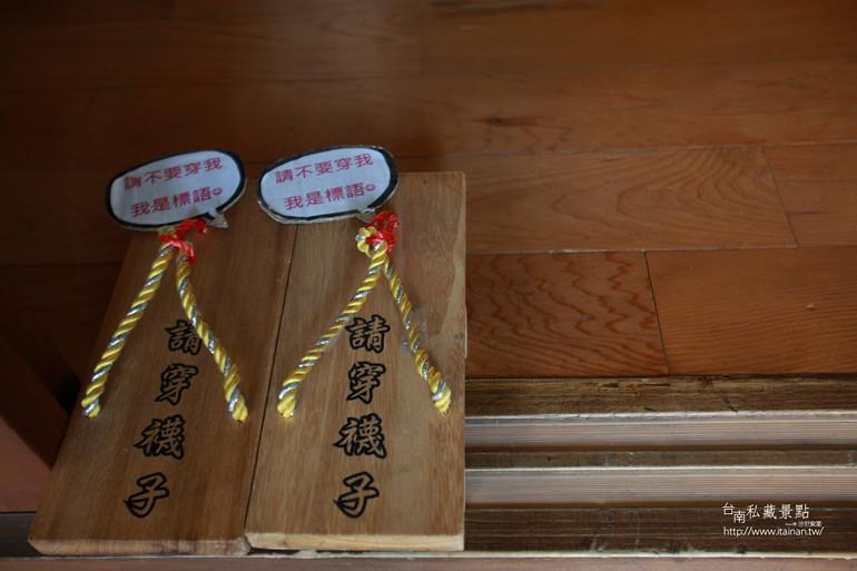 台南私藏景點--夕遊靜泊行館 (9)