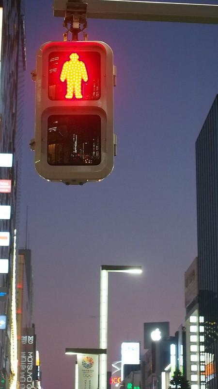 Tokyo Honeymoon 2013_day11_095