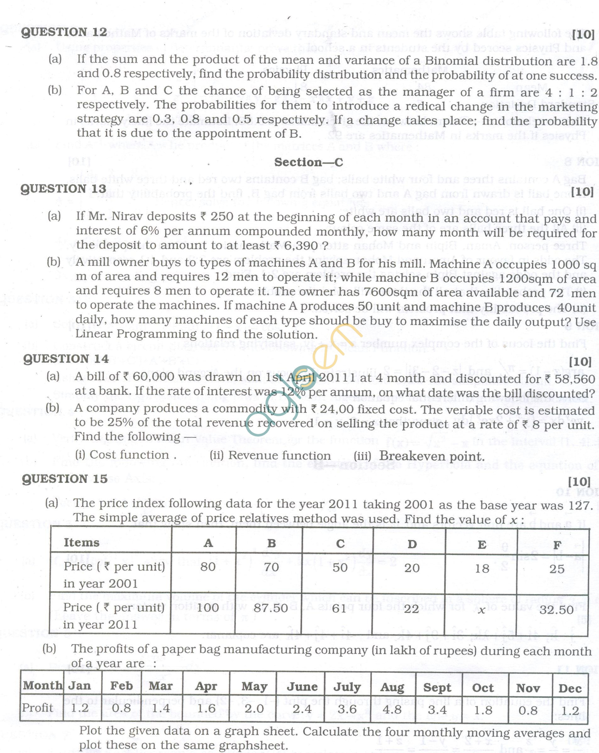 ISC Question Papers 2013 for Class 12 - Mathematics