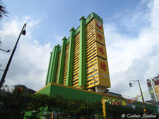 People's Park Complex 01