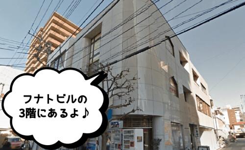シースリー C3 PR草加店 予約