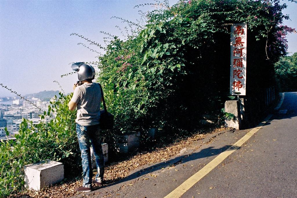 Kaohsiung Snap