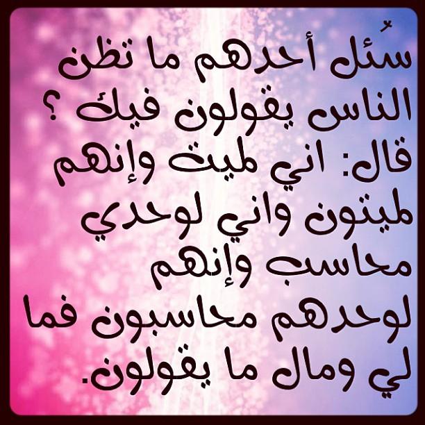 #شعر #اشعار #خاطره #خواطر #قصيده #قصائد #حب #كلمة #كلمات #حب #غرام #عشق #عمان #قافيه حزن #رومانسيه #the_jamal