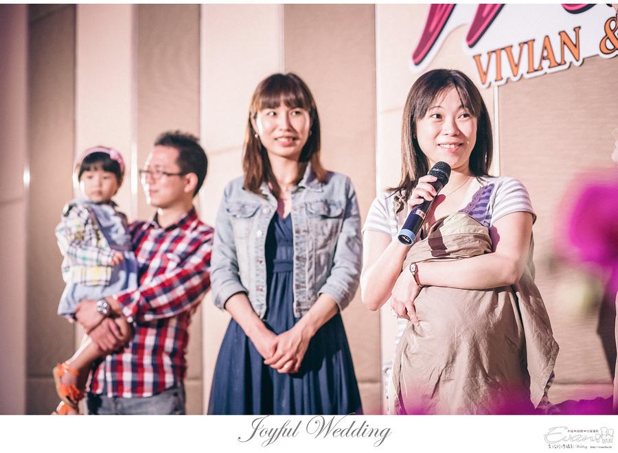 Mason & Vivia 婚禮記錄 _00175
