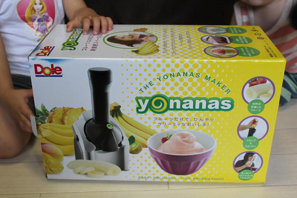 ヨナナス(yonanas)