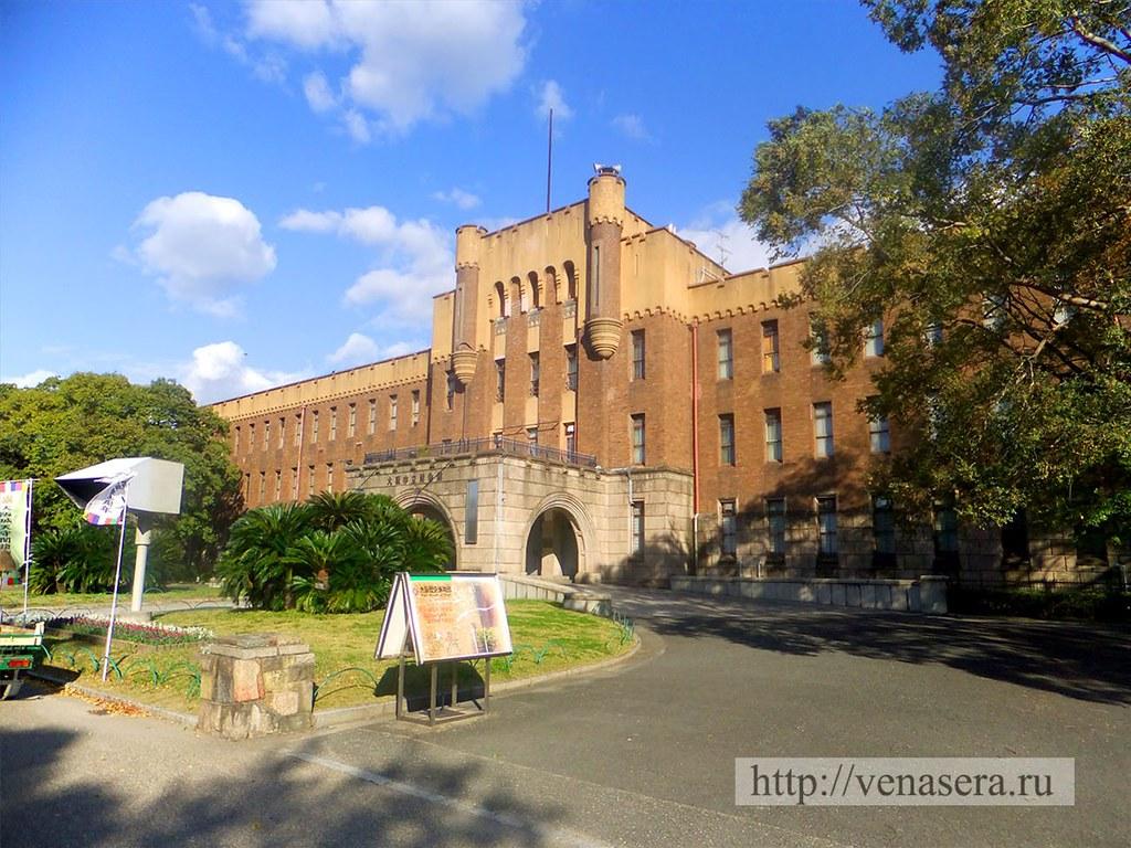 Музей истории в Осака, расположенный в 50 метрах от замка Осака