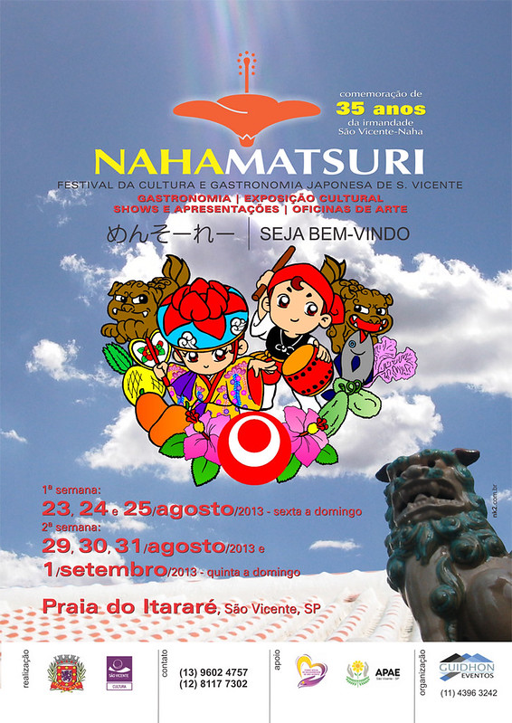 Naha Matsuri 2013