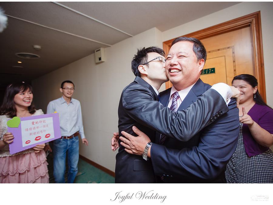 士傑&瑋凌 婚禮記錄_00024