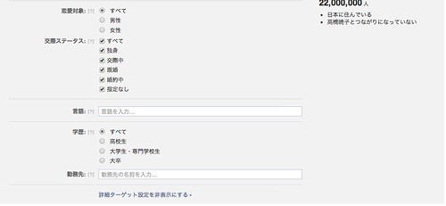 スクリーンショット 2013-09-18 16.32.17