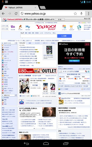Screenshot_2013-09-19-03-41-41