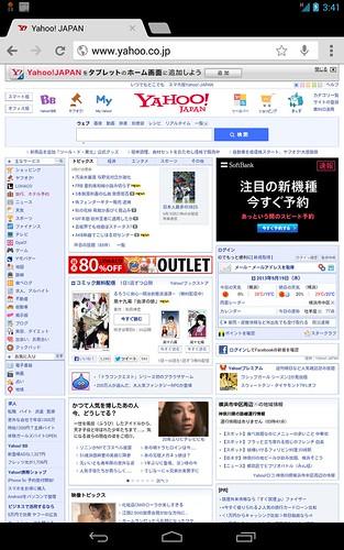 Screenshot_2013-09-19-03-41-41