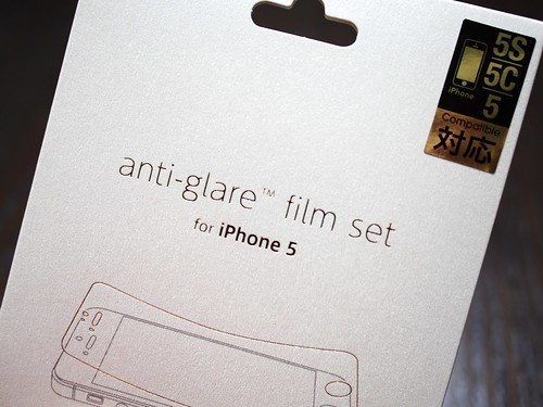 iPhone5sアンチグレアフィルム