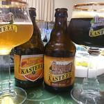 ベルギービール大好き!! キャスティール・ブリューン KASTEEL Bruin