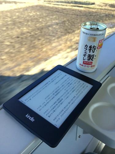 iPhone5sで撮影 冬の青春18きっぷの旅 千葉県佐原散策