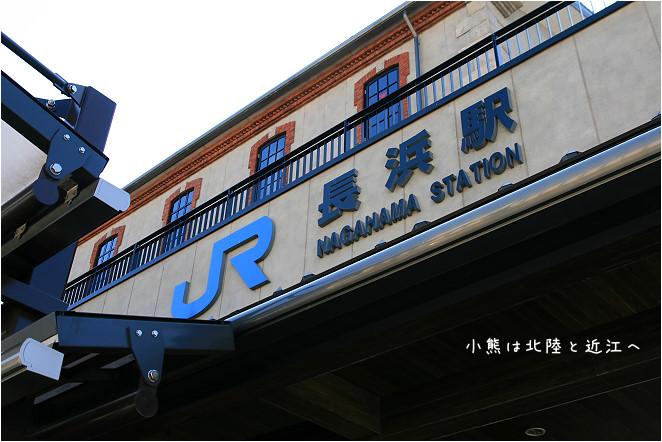 長濱市-82