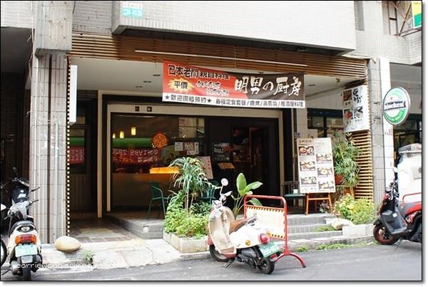 明男的廚房 (3)