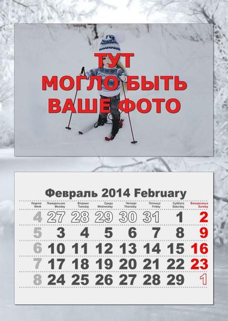 calendar-02-tt