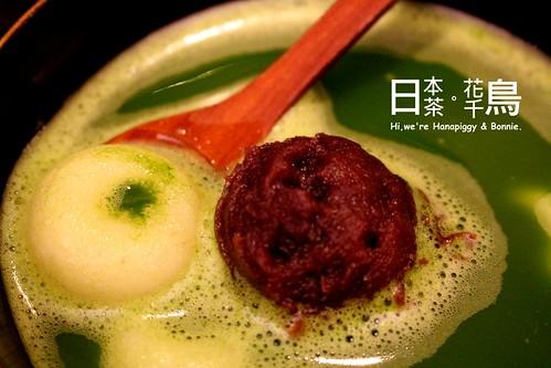 日本茶 花千鳥(59)
