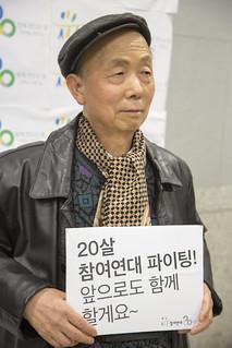 20140308_20차 정기총회 (12)