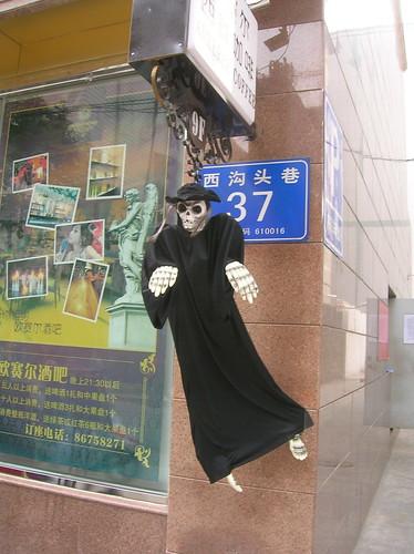 halloween in Chengdu china
