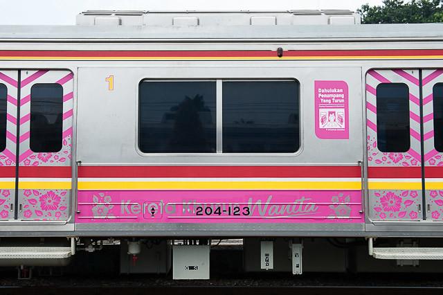 Kereta Khusus Wanita 女性専用車