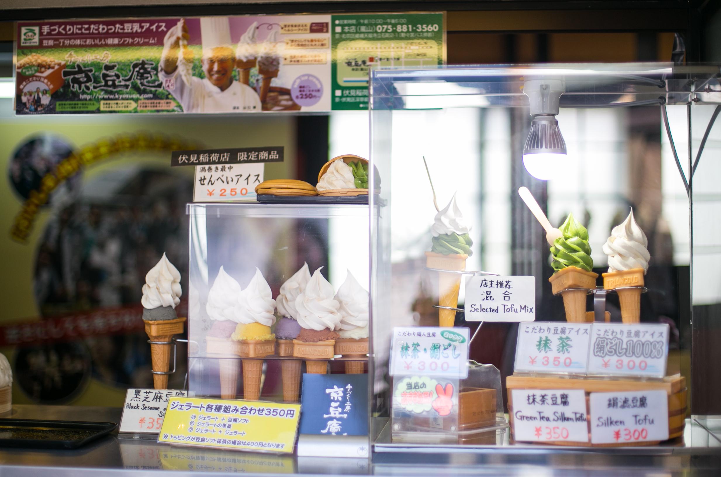 Fushimi Inari Food