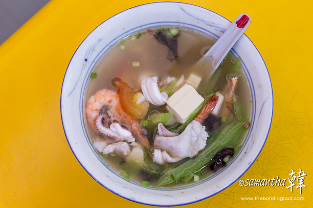 Golden Mile (Beach Road) Food Centre - Seafood Soup-9634
