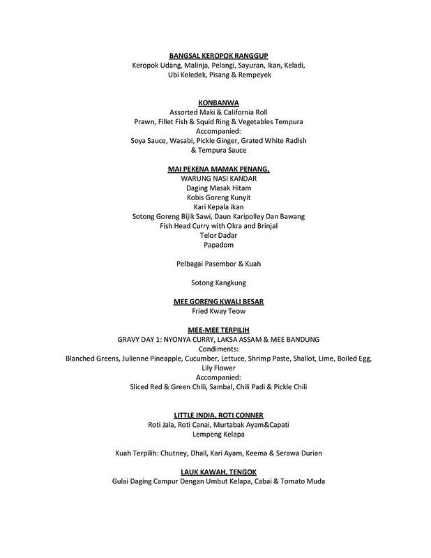 Menu - Ramadhan Food Review 2014 - Hilton Petaling Jaya-page-002