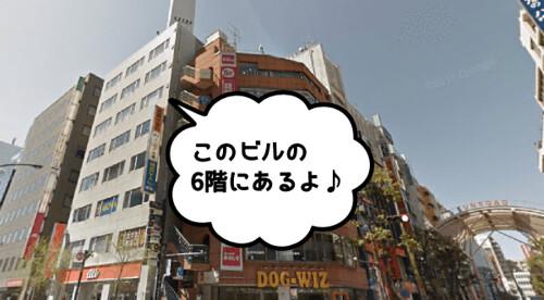 musee30-kichijyouji01