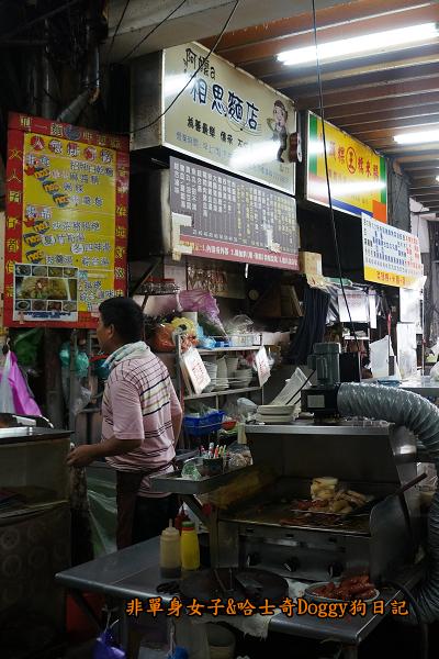 台中第二市場老賴紅茶菜頭粿蔥油餅餡餅10
