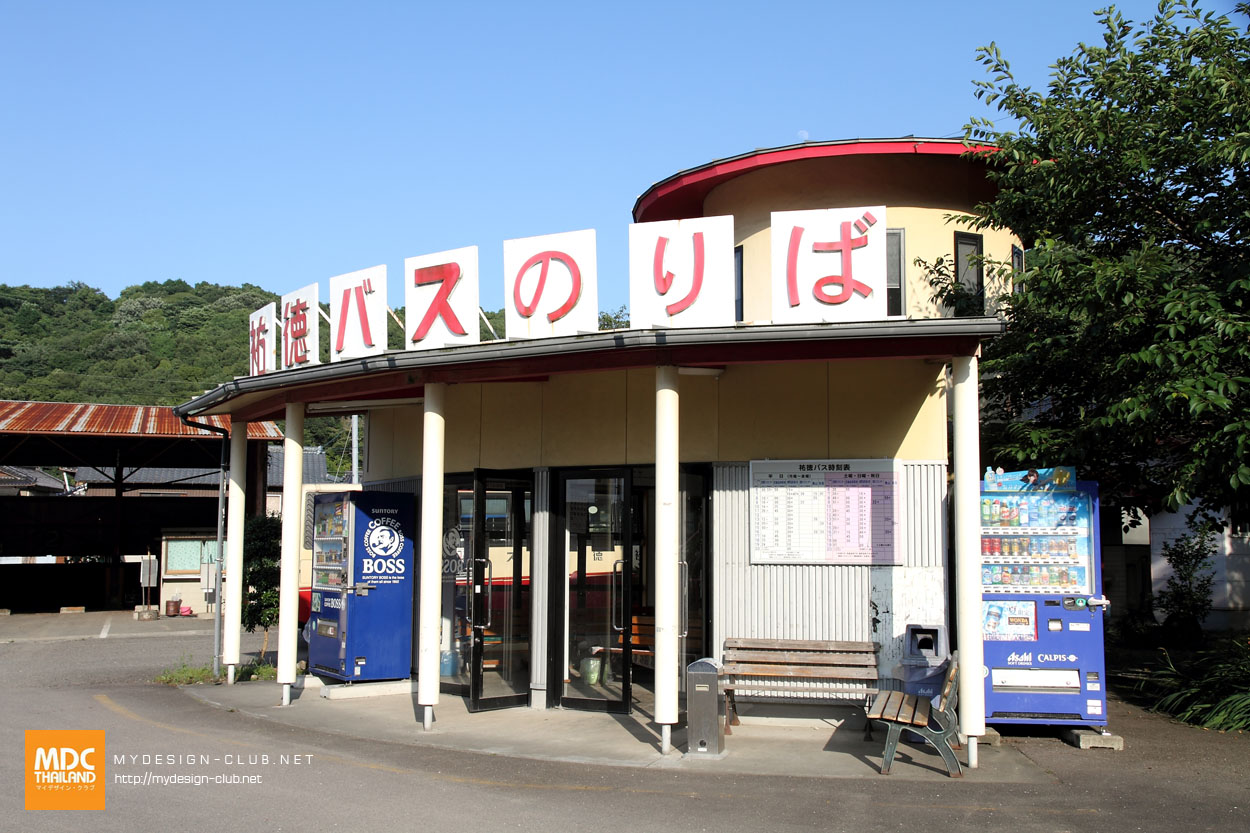 MDC-Japan2015-325
